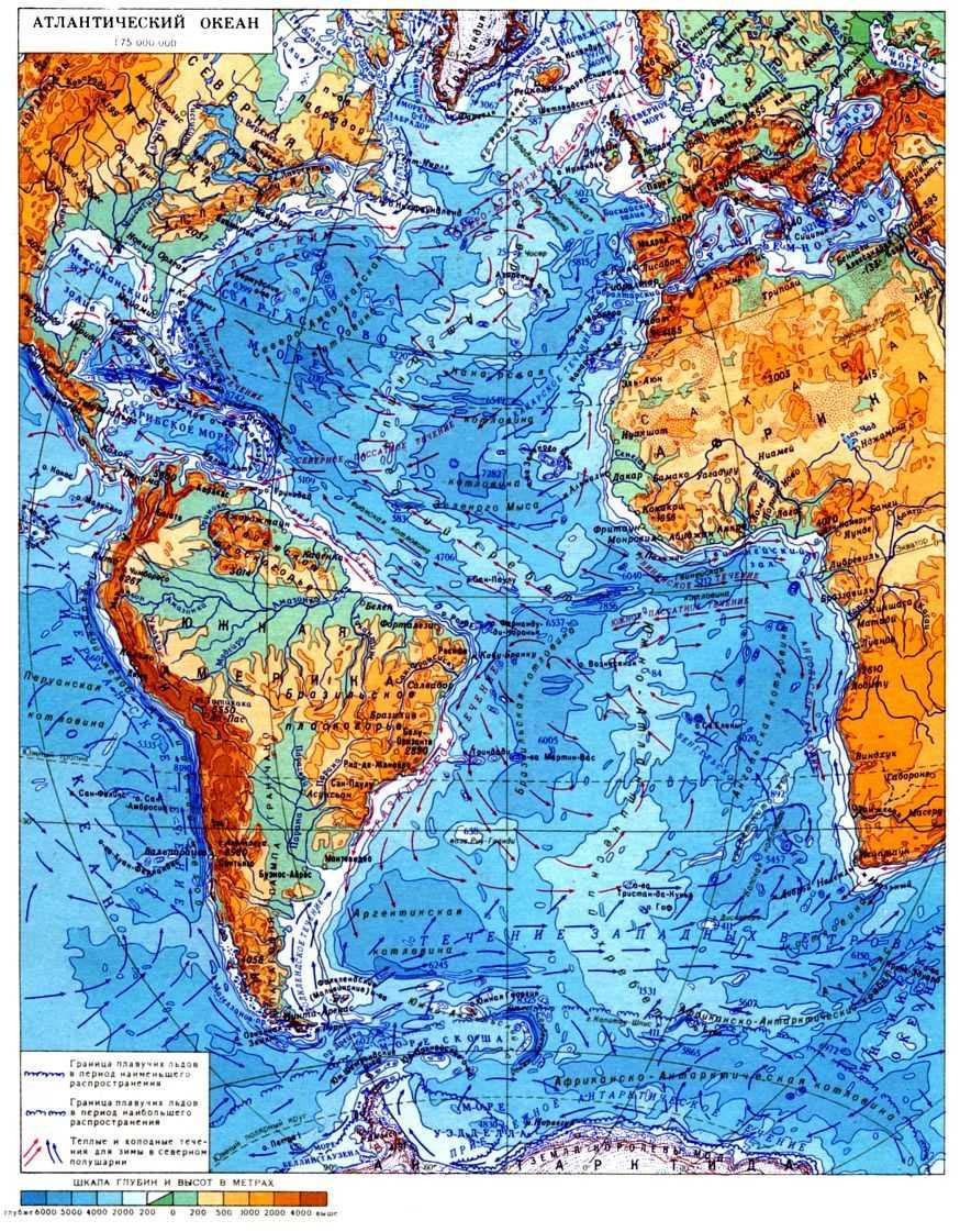 Доклад моря атлантического океана 9821
